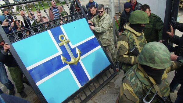 Ситуация у штаба ВМС Украины в Севастополе. Фото с места события