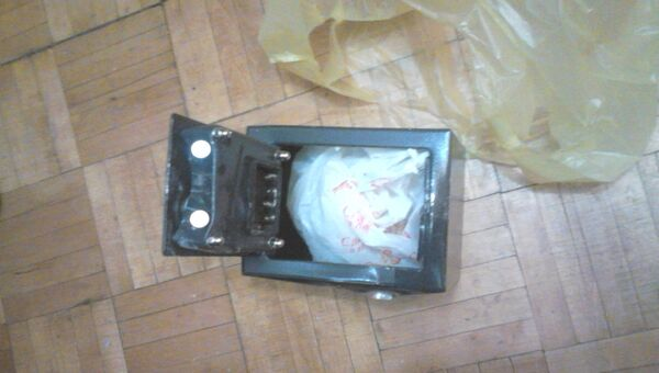 Арест наркодилера в костромской Шарье, фото с места события