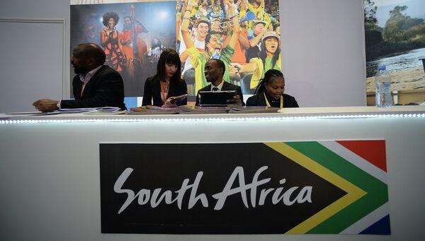 ЮАР на Международной выставке по туризму MITT 2014