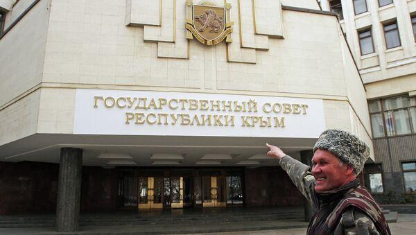Новая вывеска на здании Парламента Республики Крым. Архивное фото