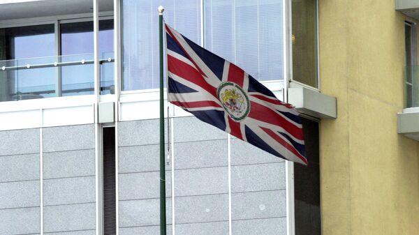 Флаг Великобритании, архивное фото