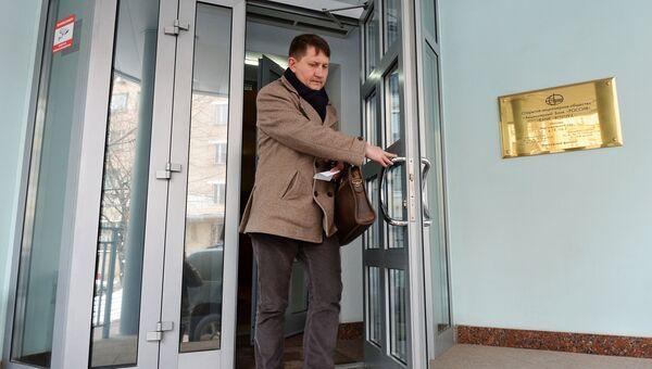 Мужчина выходит из офиса банка Россия . Архивное фото