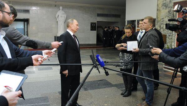 В.Путин на коллегии МВД РФ