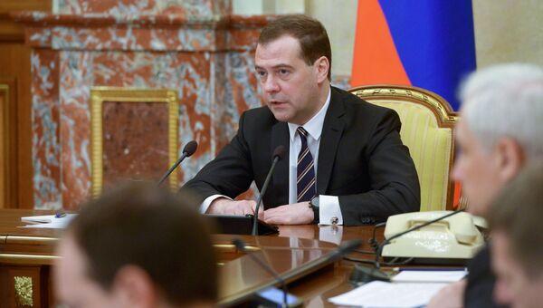 Д.Медведев провел совещание по поддержке Республики Крым и Севастополя