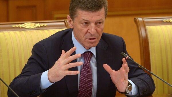 Заместитель председателя правительства РФ Дмитрий Козак на совещании  по развитию Крыма