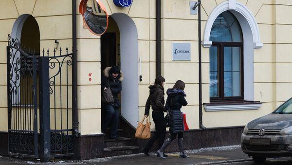 Женщина выходит из офиса СМП Банка на Садовнической улице в Москве. Архивное фото