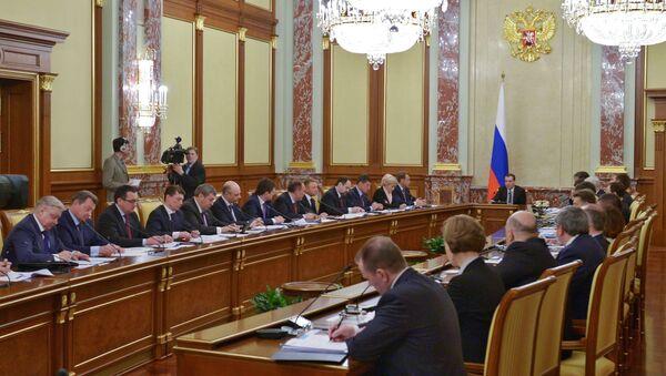 Д.Медведев провел совещание по поддержке Республики Крым и Севастополя. Фото с места события