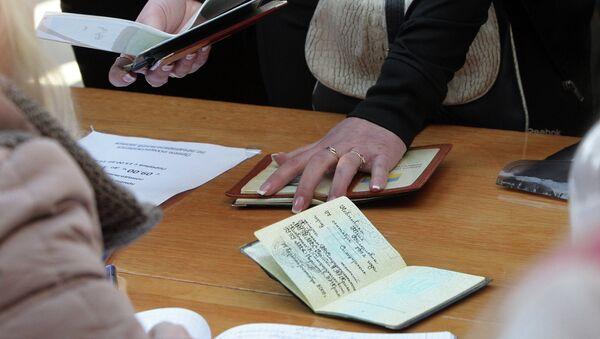 Запись на получение паспорта гражданина РФ в одном паспортных столов Симферополя