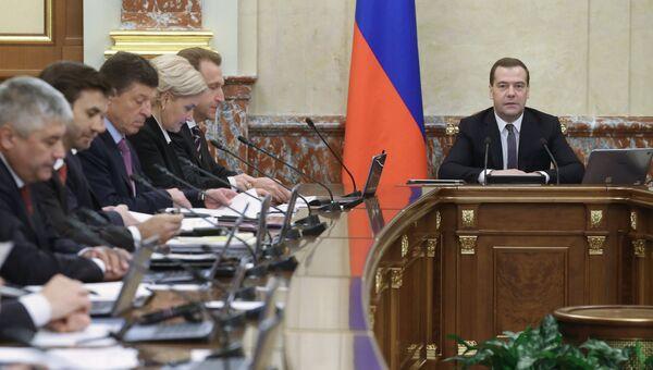 На заседании кабинета министров РФ. Архивное фото