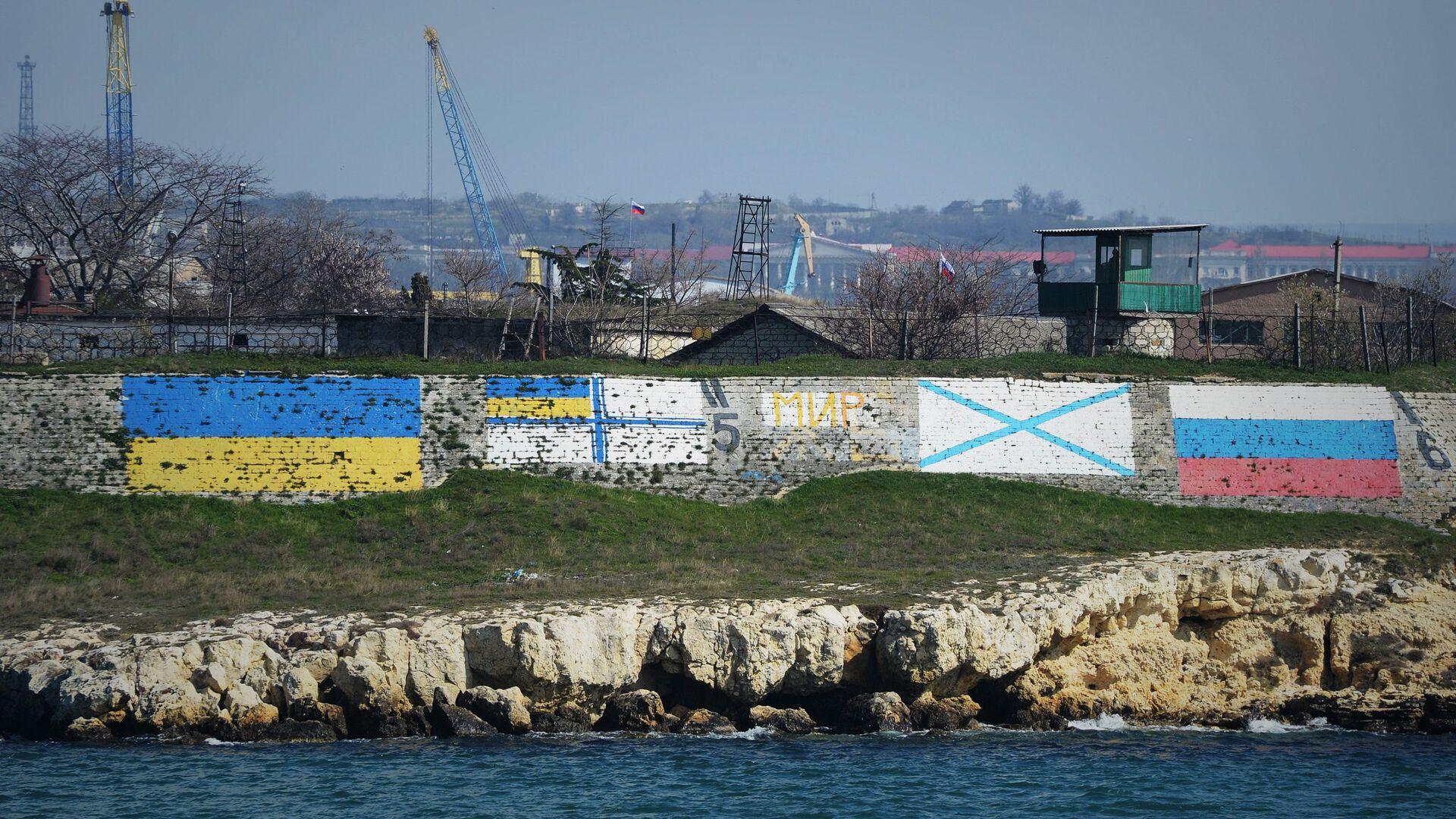 Государственные флаги Украины и России, и флаги ВМС Украины и ВМФ России - РИА Новости, 1920, 14.09.2021