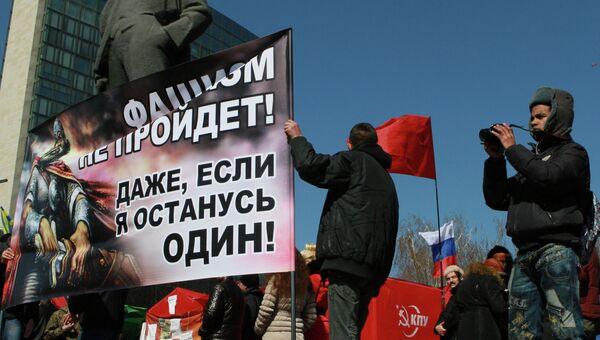 Митинг в Донецке. Фото с места события