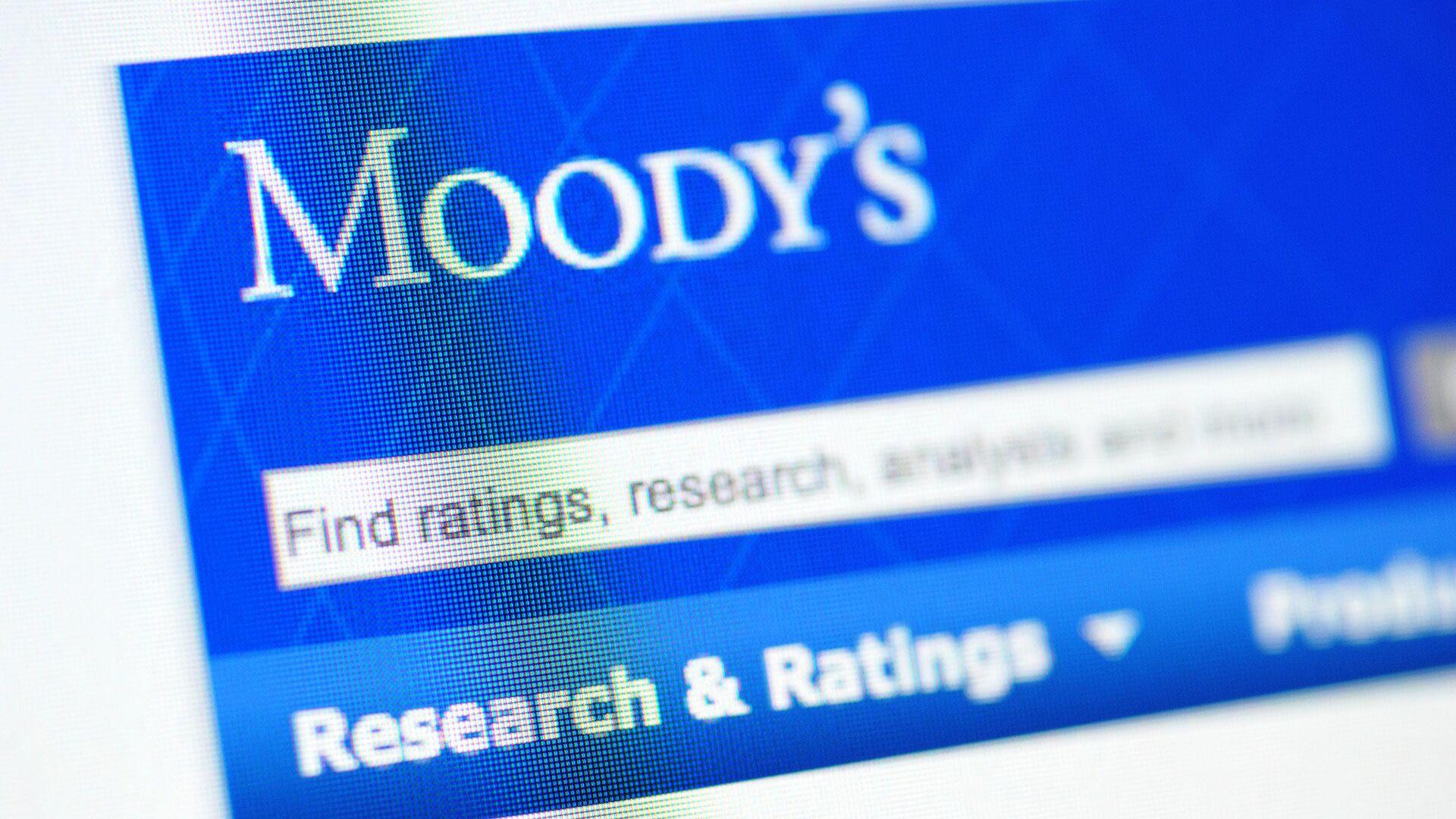 Международное рейтинговое агентство Moody`s - РИА Новости, 1920, 07.09.2021
