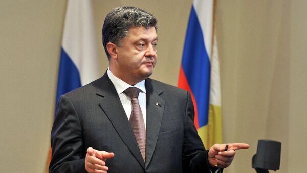 Петр Порошенко, архивное фото