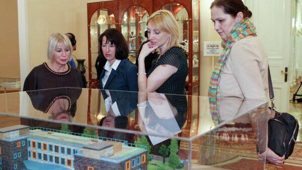 Представление проекта первого детского хосписа в Москве