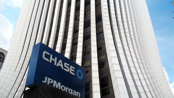 Банк JP Morgan Chase. Архивное фото