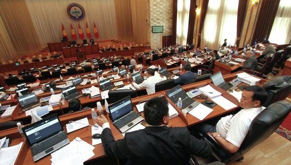 Депутаты парламента Киргизии. Архивное фото
