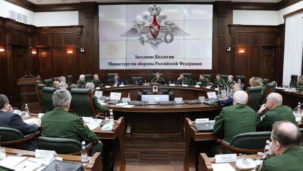 Заседание коллегии министерства обороны РФ. Архивное фото