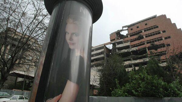 Одно из зданий в Белграде, разрушенное в 1999 году авиацией НАТО