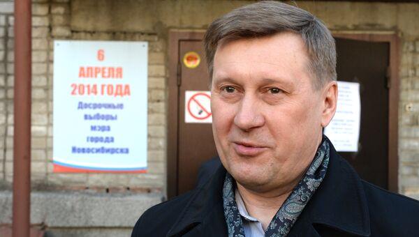 Кандидат в мэры Новосибирска Анатолий Локоть после голосования