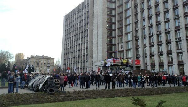Областная государственная администрация Донецка. Архивное фото