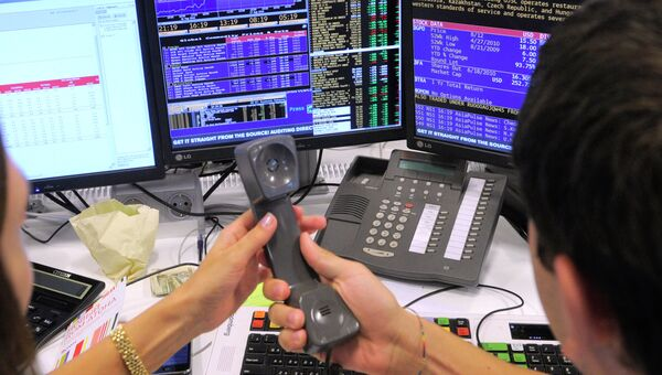 Торги на бирже, архивное фото