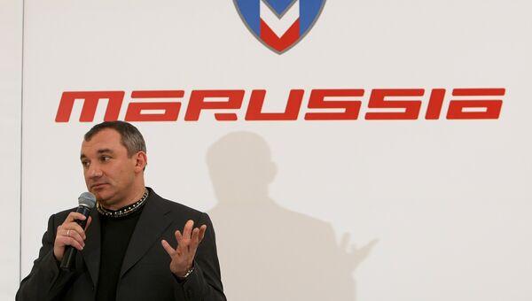 Николай Фоменко на презентации первого российского болида Marussia