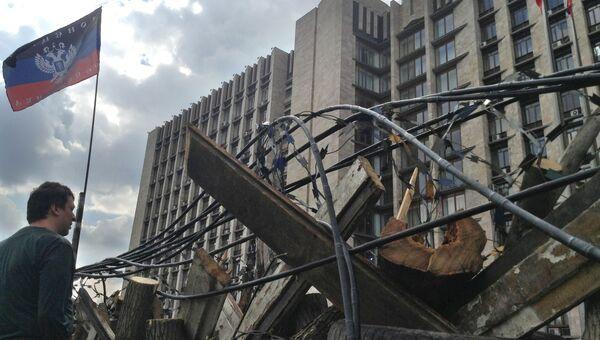 Ситуация у здания областной госадминистрации в Донецке