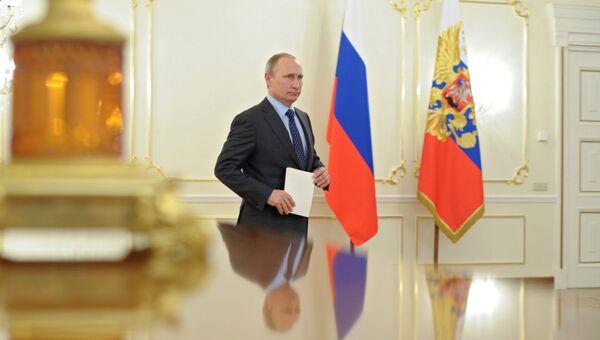 Президент России Владимир Путин в резиденции Ново-Огарево. Архивное фото