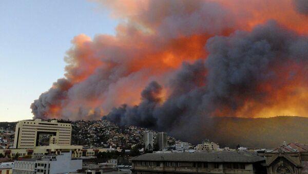 Пожар в Вальпараисо, Чили