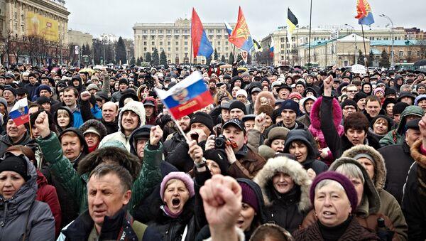 Митинг сторонников федерализации Украины в Харькове. Архивное фото