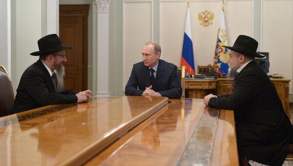 В.Путин встретился с Б.Лазаром и А.Бородой. Архивное фото