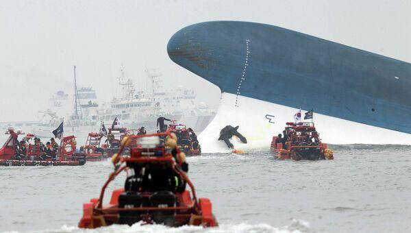 Пассажирский паром Севол тонет у юго-западного побережья Южной Кореи