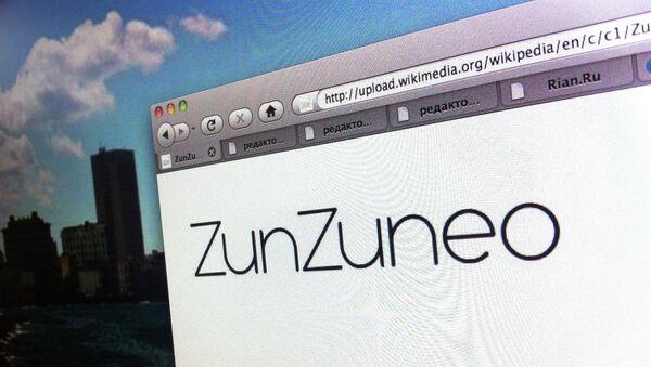 Логотип кубинской социальной сети ZunZuneo. Архивное фото