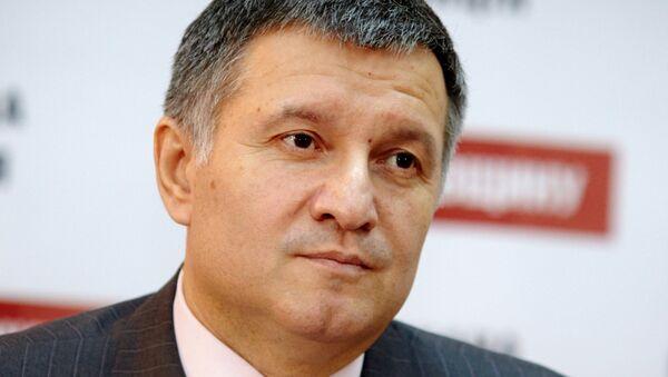 Глава МВД Украины Арсен Аваков. Архивное фото
