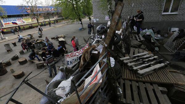 Сторонники федерализации в Славянске