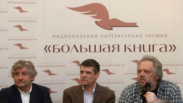 Объявление Длинного списка национальной литературной премии Большая книга