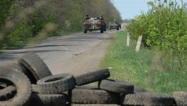 Украинские БТР под Славянском. Архивное фото