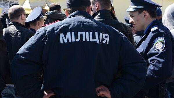 Сотрудники украинской милиции. Архивное фото
