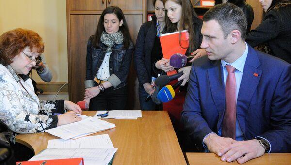 Виталий Кличко подал документы для регистрации кандидатом в мэры Киева