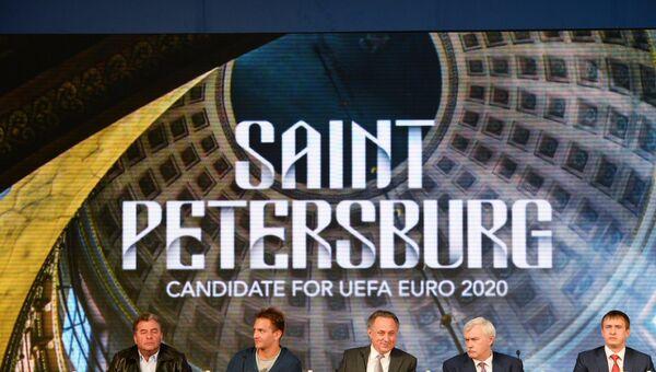Презентация Заявочной книги Евро-2020 по футболу. Архивное фото