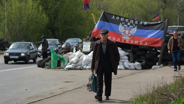 Блокпост на выезде из Краматорска в сторону Славянска. Архивное фото