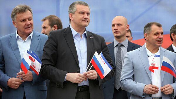 Исполняющий обязанности главы Республики Крым Сергей Аксенов. Архивное фото