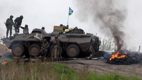 Украинские военные близ Славянска, 2 мая 2014