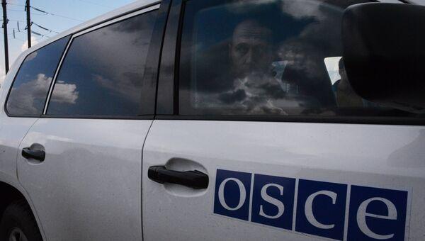 Наблюдатели ОБСЕ. Архивное фото