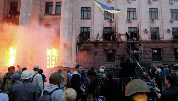 Пожар в здании профсоюзов в Одессе. 2 мая 2014 года