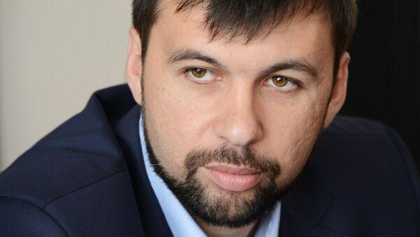 Денис Пушилин. Архивное фото