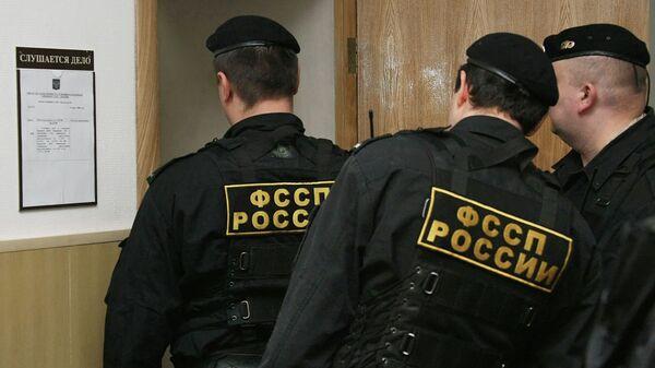 Сотрудники ФССП. Архивное фото