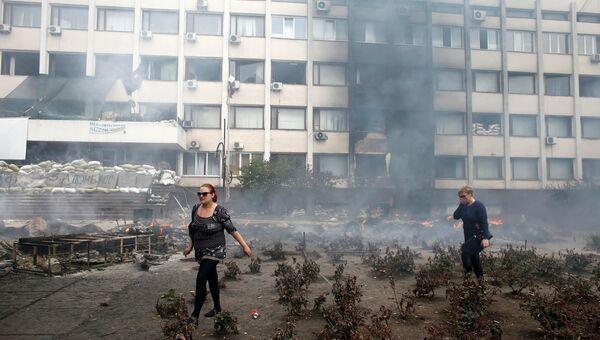 Ситуация в Мариуполе