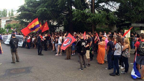 Антифашистский митинг у посольства Украины в Мадриде
