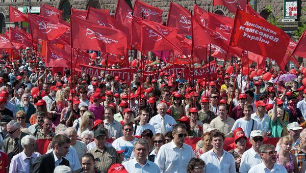 Шествие коммунистов в Киеве. Архивное фото